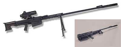 ОСВ-96 в боевом и походном положении