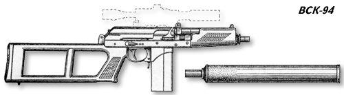 """Снайперская винтовка """"ВСК-94"""""""
