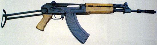 M64 B