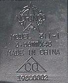 Типичная маркировка винтовок CQ