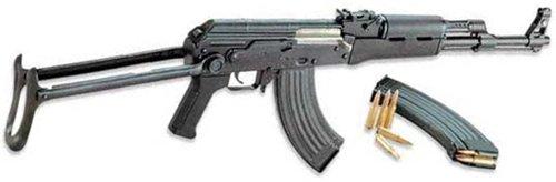 Автомат (штурмовая винтовка) KL-7.62