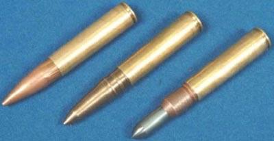 12,7х54мм специальные патроны для комплекса ВКС / ВССК