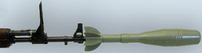 Винтовочная граната на стволе автомата M70