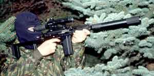 ВСК-94 при стрельбе