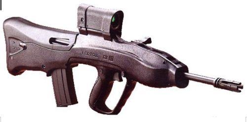 Автомат (штурмовая винтовка) Vektor CR-21