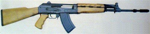 Автомат Zastava M64 A