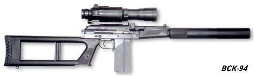 """Снайперская винтовка """"ВСК-94"""