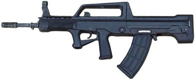 Штурмовая винтовка QBZ-95 / Type 95