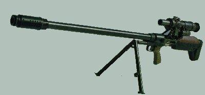 """Крупнокалиберная снайперская винтовка """"СВН-98"""