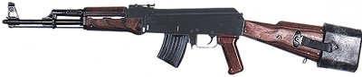 Kbkg wz. 60 с магазином на 10 патронов