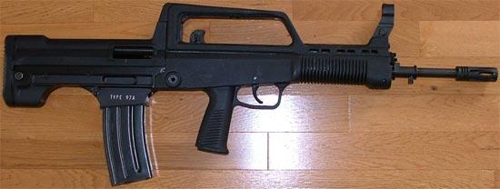 Штурмовая винтовка Type 97A
