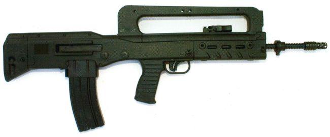 Штурмовая винтовка (автомат) VHS
