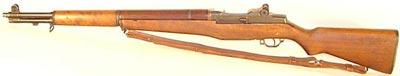 винтовка М1 Garand