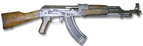 Автомат Тип 56