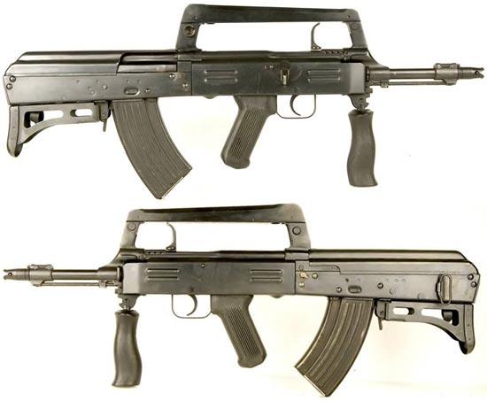 Штурмовая винтовка Type 86S
