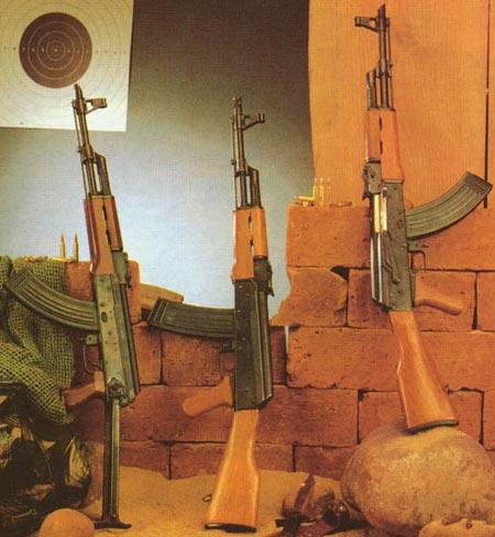 Автомат (штурмовая винтовка) Type 56-1