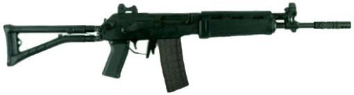 Rk 95 TP калибра 5.56x45 мм