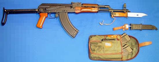Автомат (штурмовая винтовка) KbK-AKMS