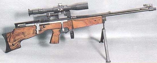 Снайперская винтовка ОЦ-48К на сошках