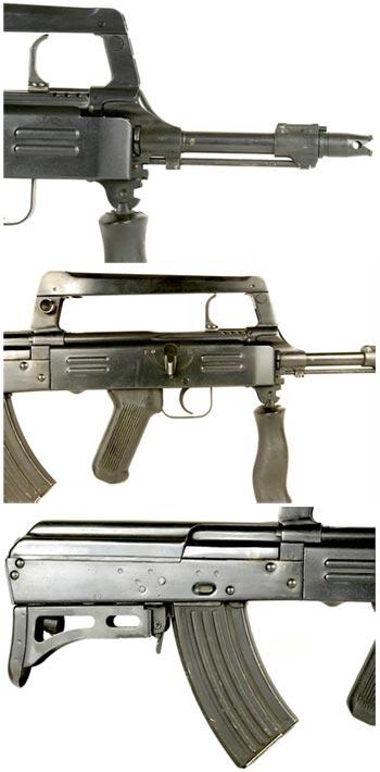 автомат Type 86S