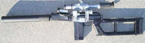 ВСК-94. вид слева