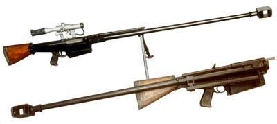"""Крупнокалиберная снайперская винтовка """"В-94"""""""