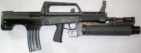 автомат QBZ-97 с установленным подствольным гранатометом
