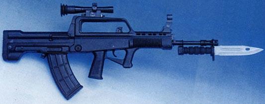 QBZ-95 с установленным оптическим прицелом и примкнутым штык-ножо