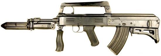Type 86S с установленным штык-ножом