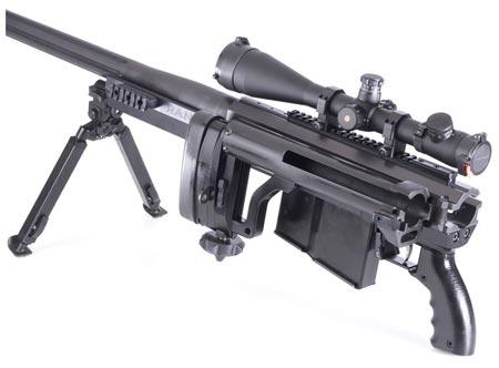 RPA Rangemaster со сложенным прикладом