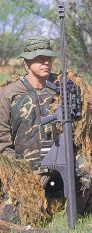 Barrett M82A2