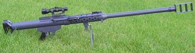 Крупнокалиберная снайперская винтовка Stoner SR-50