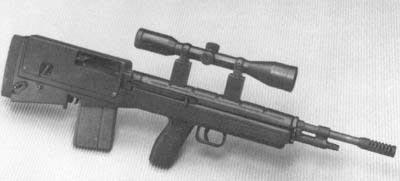 Снайперская винтовка AWC G2FA