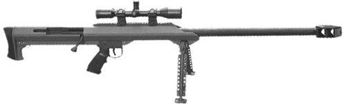Barrett M99 на сошках