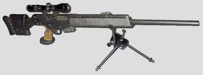 Снайперская винтовка PSG-1