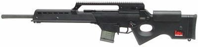 HK SL8 с приподнятой прицельной планкой