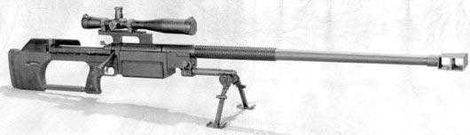 снайперская винтовка RAMO M650