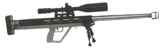 Крупнокалиберная снайперская винтовка Maadi Griffin M89