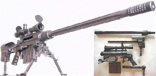 Крупнокалиберная снайперская винтовка Windrunner XM107