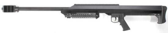 Barrett M99 оптика не установлена, сошки сложены