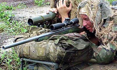 М40А1 при стрельбе