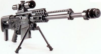 Крупнокалиберная снайперская винтовка Accuracy International AS50