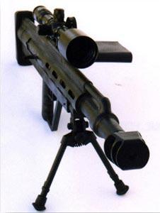Крупнокалиберная снайперская винтовка Maadi Griffin MG-6