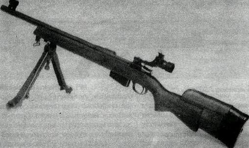 FN 30-11 на сошках