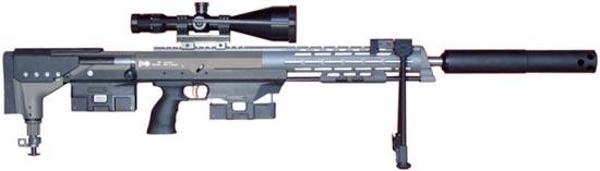 Снайперская винтовка DSR 50 Sniper Rifle