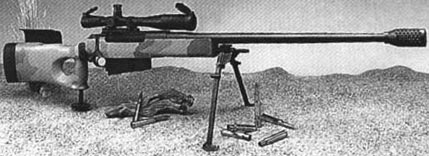 Крупнокалиберная снайперская винтовка McMillan M93