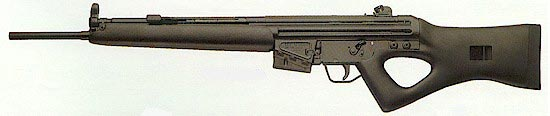HK SR9 базовая модель