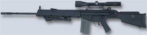 Снайперская винтовка MSG-90А1