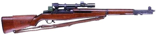 Снайперская винтовка M1C Garand