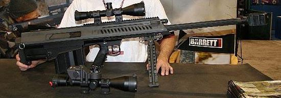 """Крупнокалиберная снайперская винтовка """"Barrett XM500"""""""